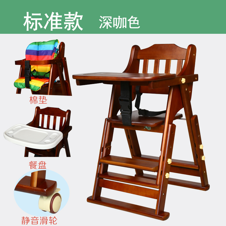 Admirable Childrens Dining Chair Multifunctional Solid Wood Adjustable Portable Folding Baby Eating Table Chair Baby Stool Inzonedesignstudio Interior Chair Design Inzonedesignstudiocom