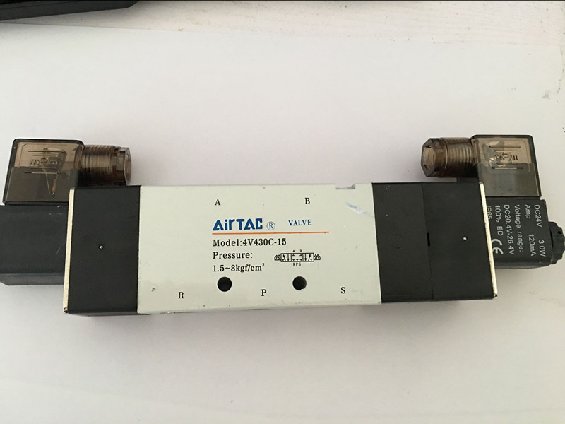 4V430C-15 5Ports 3Position Dual Solenoid Pneumatic Air Valve 1/2 BSPT DC12V,DC24V or AC110V AC220V 1pcs 4v430c 15 ac110v 5ports 3position dual solenoid pneumatic air valve 1 2 bspt brand new