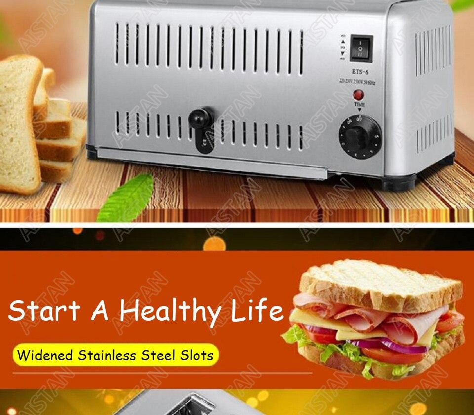toaster_06