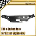 Car-styling For Nissan Skyline R33 GTS Garage Defend Style Carbon Fiber Cooling Panel (Spec 1 only)