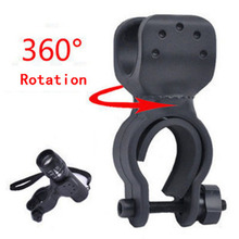 1pcs Outdoor Bicycle Front Light Bracket Flashlight Holder 360 Rotation Bike Bike Accessories Ciclismo Torch Clip Mount