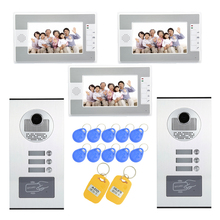 (1 SET) Intelligent Home 2 camera to 3 Monitor Video Door ph