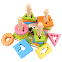 Baby Wooden Puzzle Games Toys For Children Educational Learning Baby Toys 13 24 Months Brinquedos Para Bebe Oyuncak Bebek