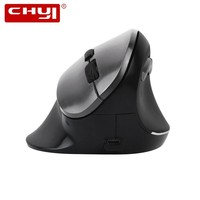 Chyi sem fio mouse vertical ergonômico 2.4g 1000/1200/1600 dpi potência recarregável ajustável com o resto do pulso jogo da almofada dos ratos para pc