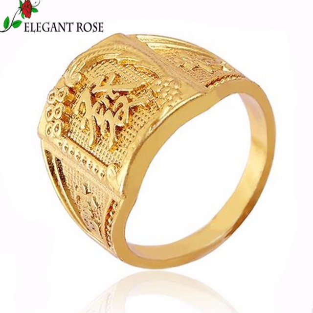 Double C Chinese Character Culture In The Ring Good Gift For Your