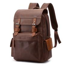 Мужской Дорожный рюкзак из экокожи, деловая водостойкая сумка для ноутбука 14 дюймов, на молнии, однотонный портфель для школы и колледжа