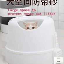 Три цвета туалет дезодорант большой кошачий Туалет коробка сверху в режим эффективный Анти-перелив