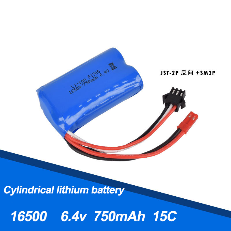 6.4v 750mAh power type rechargeable lithium battery, four wheel 4WD toy, remote control cross-country vehicle and ship mould