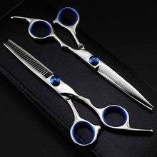 6 дюймов Профессиональная стрижка волос истончение ножницы парикмахерские ножницы стиль парикмахерский инструмент для парикмахера