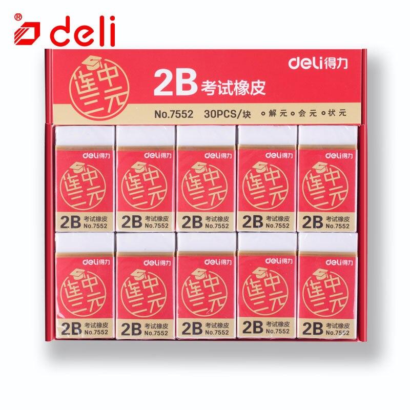 Deli 30pcs 2B Pencil Eraser Student Stationery Solid Color Soft Learning Study Eraser School & Office Supplies Artist Eraser