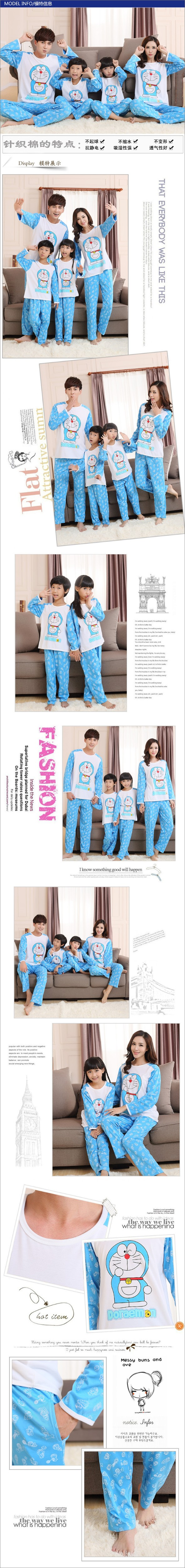 family pajamas (2)