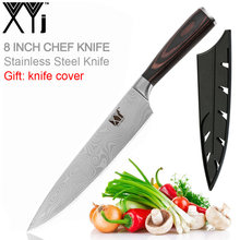 Chef Knife XYj Pro Chefs Knife Tool 8 inch 7cr17 Stainless Steel Kitchen Knife Ergonomic Handle Gift Knife Cover Box Supplies(China)