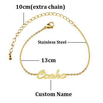 Beach Jewelry Custom Personalize Name Anklet Foot Bijoux Femme Bridesmaid Gift 2