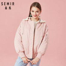 SEMIR Women Reversible Bomber Jacket with Detachable Lined Drawstring Hood Hooded Jacket Ribbed Baseball Collar Cuffs and Hem(China)