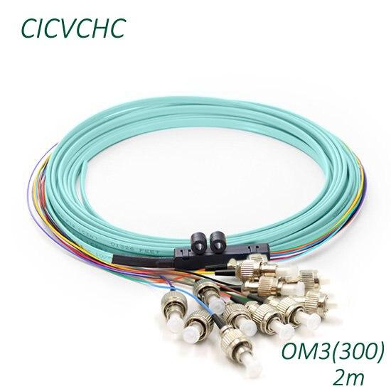12 Core плоский кабель с FC/upc-om3 (300)-2m-pvc-branch комплект/оптический Волокно косичка