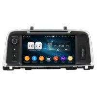 4gb+64gb IPS 8 Core 8 Android 9.0 Car Audio DVD Player for Kia K5 Optima 2015 2017Car Radio GPS 4G WIFI Bluetooth 4.2 USB DVR