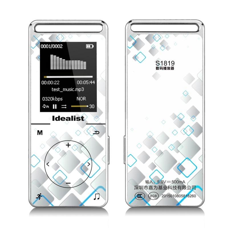 იდეალისტი HIFI Metal Touch 8G MP4 - პორტატული აუდიო და ვიდეო - ფოტო 4
