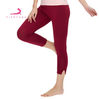 PIERYOGA Women Yoga Pants Elastic Tights Slim Pants Solid Design Spring Summer Fitness Trousers For Running