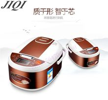 3L Portable electric cooker rice cooker home  or car enough for 2-4 persons  reservation cake 24 hours reservation timing