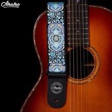 Woodstock Blue jacquard Cotton Guitar Straps 89-156cm Length 5cm Width for Folk Acoustic Electric Guitar Amumu S111