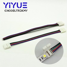 RGB LED Strip Connector 4pin 10mm Free Welding 5pcs/lot for 5050