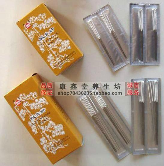 needles Tianxie acupuncture needle non-disposable 200 box
