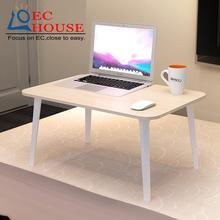 Le notebook comter desk bed dormitory artifact folding lazy simple fashion student small table FREE SHIPPING