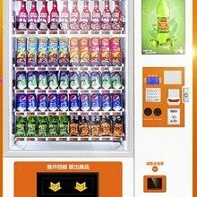 MDB протокол платежная система счета валюта смарт-карта оплата закуски напиток самообслуживание Косметика торговый автомат киоск