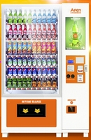 MDB Protocol payment system bill currency smart card payment snack drink self service cosmetics vending machine kiosk