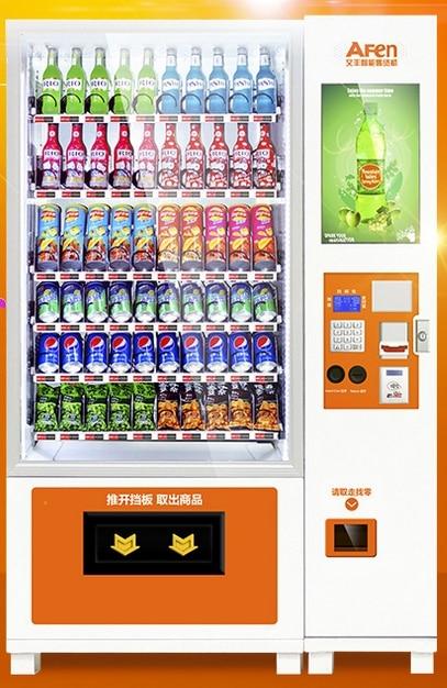 6f25dc8eaec Protocolo MDB bill moeda do sistema de pagamento de pagamento de cartão  inteligente bebida lanche máquina de vending quiosque self service  cosméticos em ...