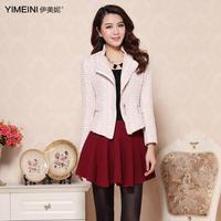 2017 Fashion Brand Spring Autumn New Pure Color Small Fragrant Woolen Coat Female Aristocratic Temperament Small