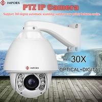 IMPORX HD 1080P 2MP PTZ IP Camera Wireless 30X Zoom IR Auto Tracking Camera Onvif Network PTZ CCTV Security Camera Support POE