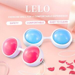 Image 2 - LELO Silikon Smart Ball Kegel Ball Ben Wa Ball Vagina Straffen Übung Maschine Vaginale Geisha Ball Sex Spielzeug für Frauen wiederherstellung
