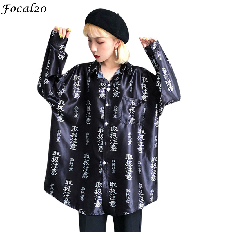 Women's Clothing Focal20 Streetwear Dark Chinese Print Women Blouse Shirt Summer Spring Turn-down Collar Oversize Female Blouse Top Neither Too Hard Nor Too Soft