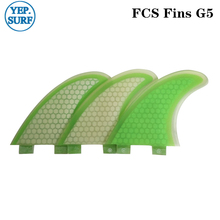 Surf Fins Fibreglass Light Green G5 FCS Fin SUP Surfboard Hot Sale
