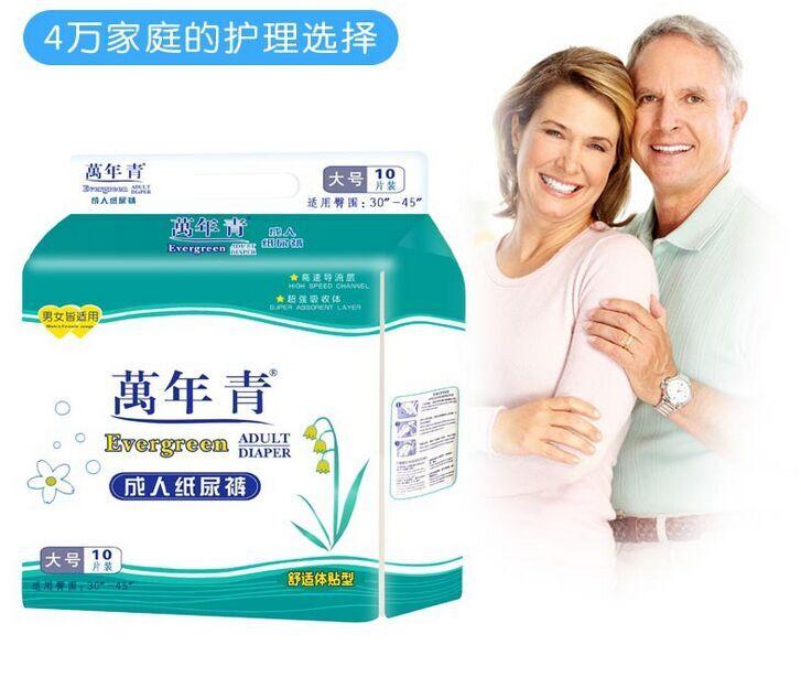 Free Shipping 10pieces/lot Super Absorption Dry Pure cotton Elder Health Care Disposable Adult Diaper Patient UnderpantWholesale