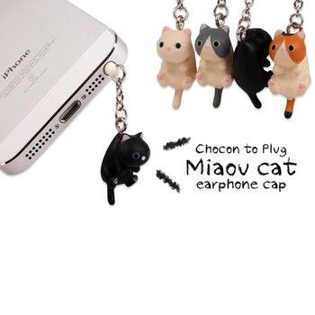 Funny cute cat Dust plug Computer laptop tablet PC headphone earphone cap anti plugs for phones for iphone 5s 6 6s xiaomi vivo