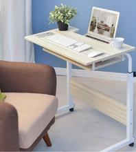Movable household computer desk lazy learning desk 80*40cm