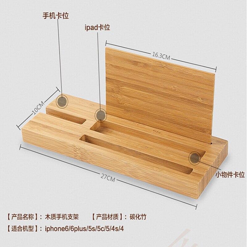 Durable Wooden Phone Holder Universal Table Bracket