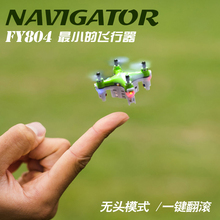 Mini Drone Pocket Quadrocopter FY804 4CH 2 4G 6Axis 360 Degree Roll Helicopter LED Plane Model