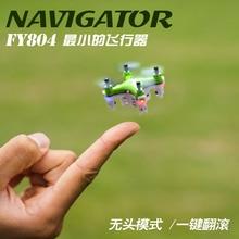 Мини Беспилотник Карманный Квадрокоптер FY804 4CH 2.4G 6 оси 360 градусов свернуть Вертолет LED Самолет Модель Игрушки RC Вертолет 2.2cm Беспилотник Pocket Quadrocopter Helicopter