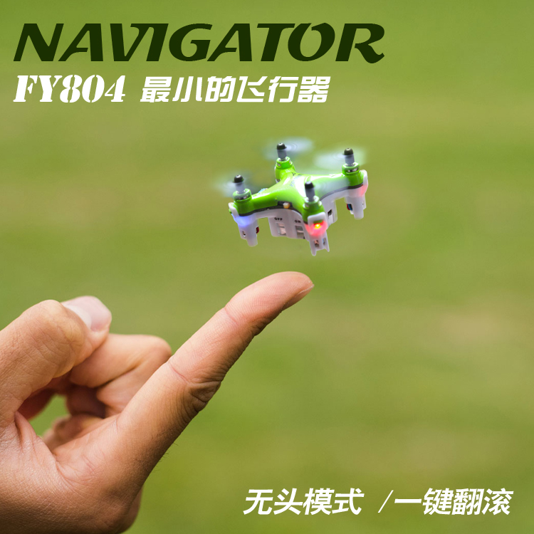 Mini font b Drone b font Pocket Quadrocopter FY804 4CH 2 4G 6Axis 360 Degree Roll