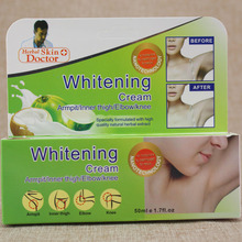 Armpit thigh knee skin-lightening ointment   50g     free  shipping