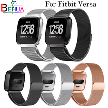 купить New Milanese Magnetic Loop Stainless Steel strap For Fitbit Versa smart watch Replacement Luxury Affordable watchbands Wristband по цене 564.04 рублей