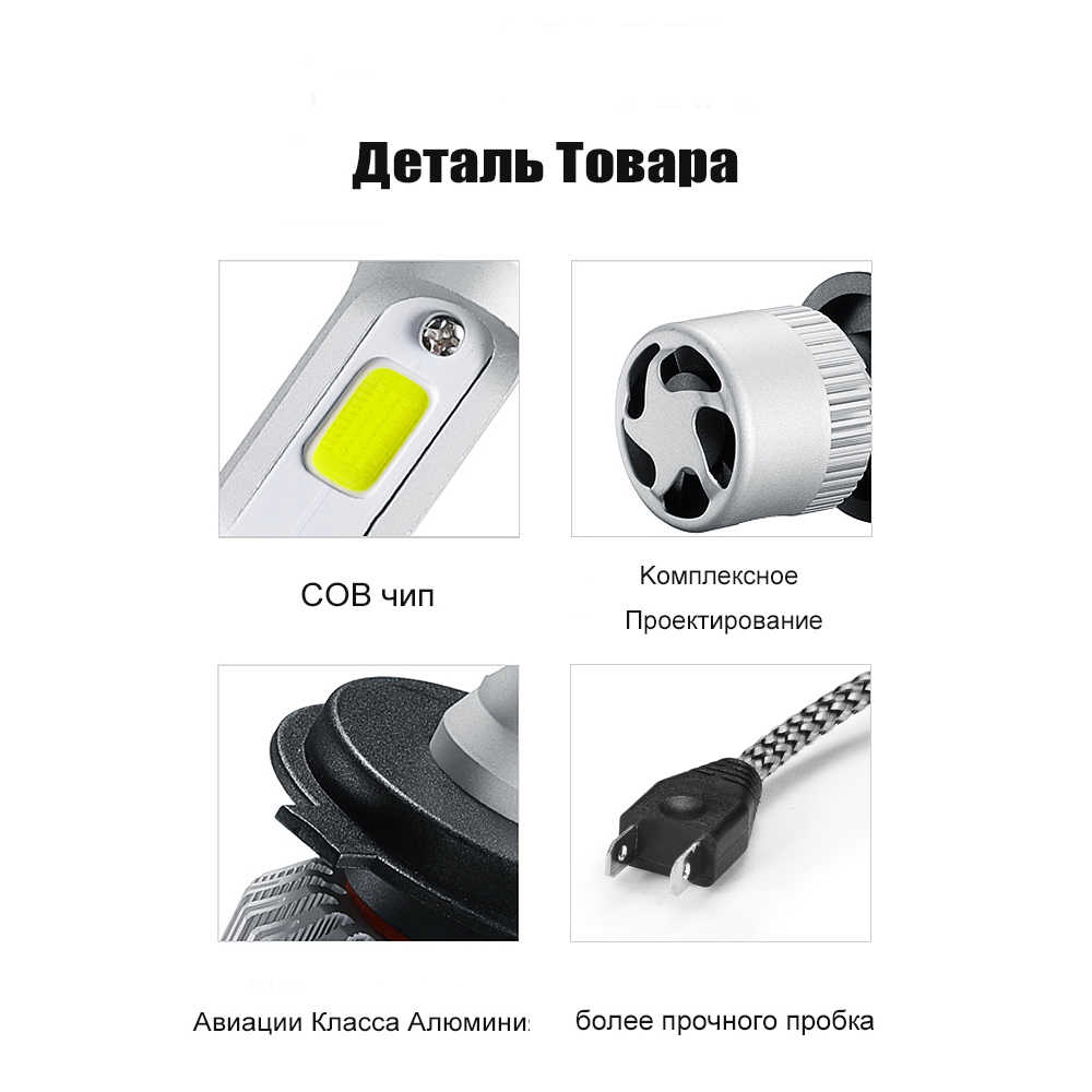 2 Pieces H7 LED Car Headlights H4 LED H1 H3 H8 H10 H11 H13 9004 9005 9006 9007 72W 8000LM 6000K 12V 24V Auto Headlamp Light Bulb