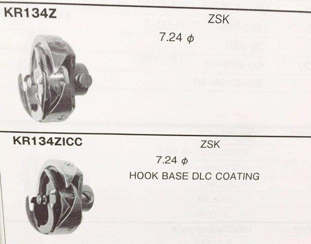 1pcs KR134ZICC Koban rotary hook ZSK J,L,M,T,X DERIES machine original authentic industrial sewing
