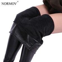 NORMOV Winter Warm Leather Leggings Plus Size Women Clothing Plus Thick Velvet Pants Female Solid Black High Waist Legins Gothic