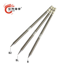 Gudhep T15-B BL B2 T12 Welding Tips for Hakko FX951 FM203 Soldering Rework Station FM2027 Handle