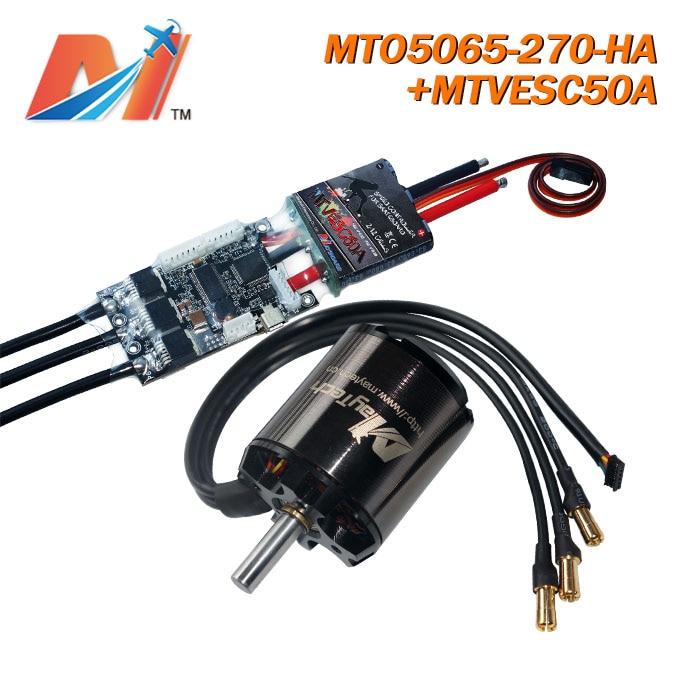Maytech SuperEsc based on vesc controller for electric skateboard and 5065 270kv electric motor