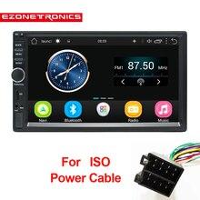 2 Din Android 6,0 автомобильный радиоприемник стерео 7 «Универсальный Автомобильный gps навигации Wi-Fi Bluetooth USB Радио Аудио плеер для nissan Toyota игрока